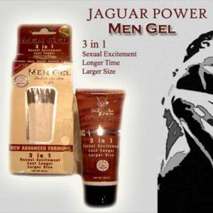 كريم جاكور باور المطور Jaguar Power